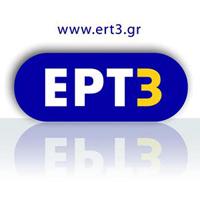 Journal télévisé,  chaîne «EPT3»; le 22 juin 2017